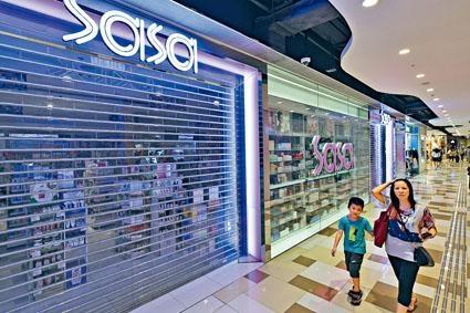香港經營環境嚴峻,莎莎表示將加快內地店鋪網絡及電子商貿發展,填補部分香港流失的銷售額。
