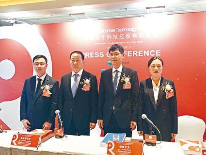 左起:人瑞人才科技財務總監李文佳,主席兼行政總裁張建國,運營總監張峰,銷售副總裁張健梅。