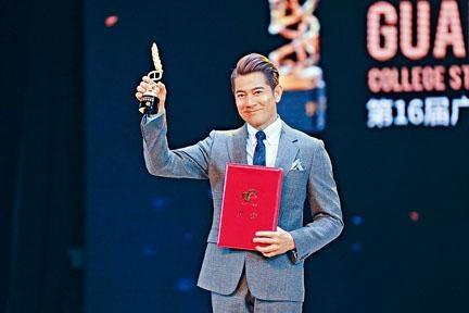 城城憑《無雙》獲頒「最受大學生歡迎男主角」。