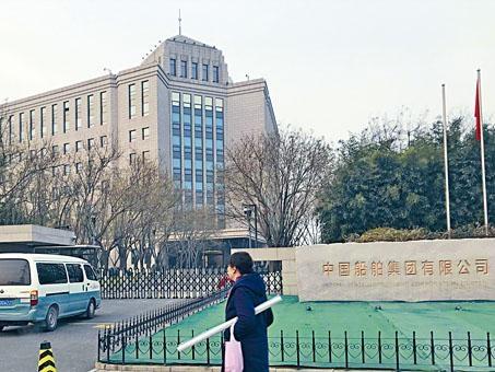 南北船合併之後,位於北京海淀區中國船舶集團有限公司正式掛牌。
