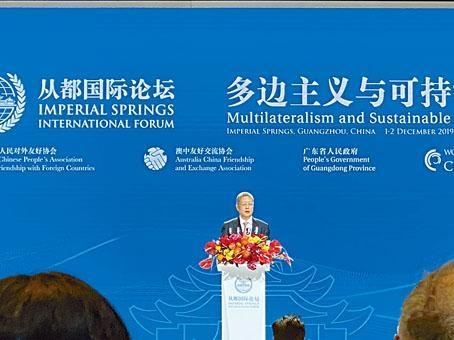 外交部原副部長何亞非發布《從都宣言》。