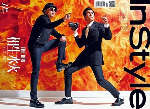 《緊急救援》導演林超賢與男主角彭于晏,齊登雜誌封面。
