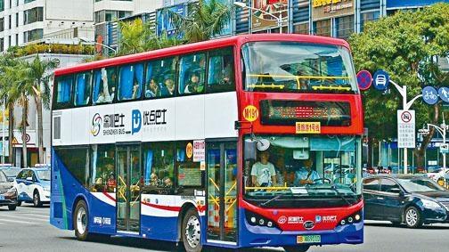深圳巴士上英文錯字嚴重。
