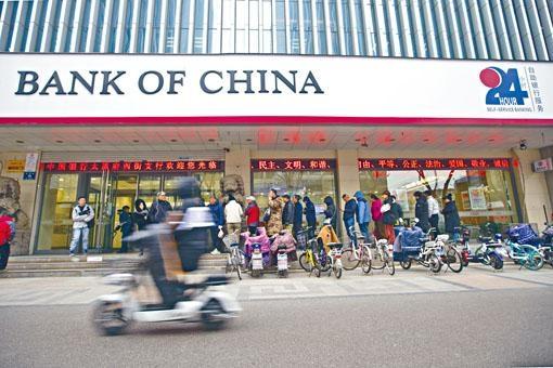 中國銀行的行長一職,將由江蘇省副省長、省政府黨組成員王江出任。
