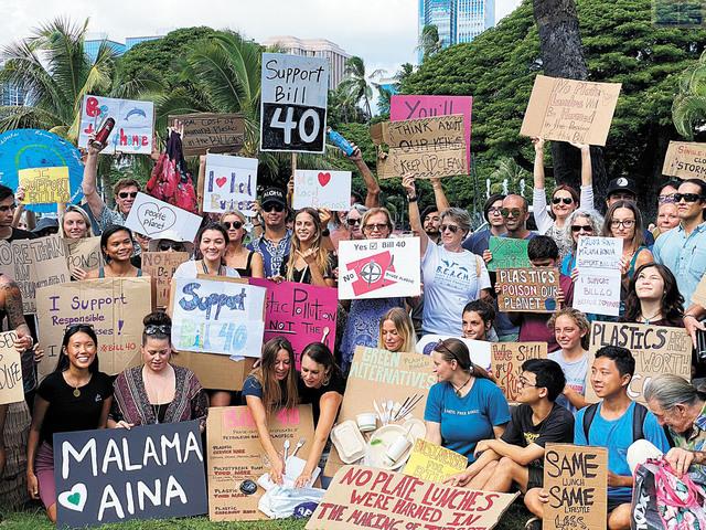 檀香山市議會通過嚴格禁膠令,支持和反對雙方都曾集會表達立場。取自推特