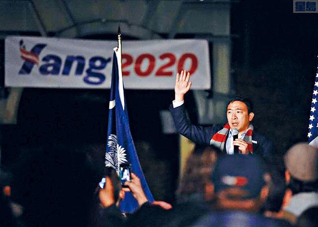 ■楊安澤的競選團隊死亡恐嚇,已向聯邦調查局尋求協助。           資料圖片