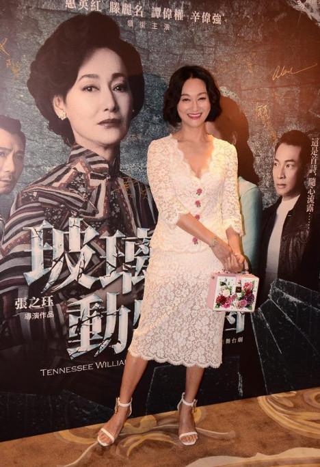惠英紅參與舞台劇《玻璃動物園》的演出。(資料圖片)