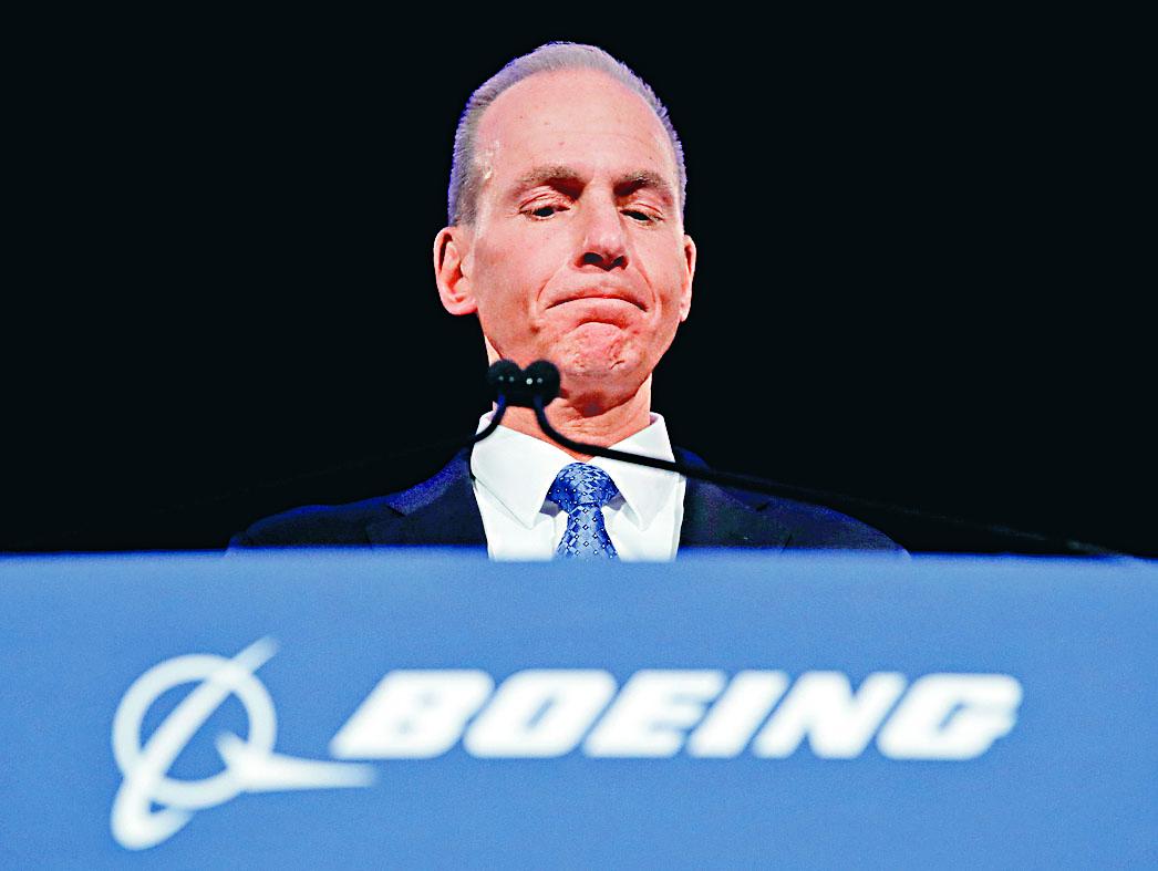米倫伯格除了不獲發離職金外,他亦放棄收取價值3.43億港元股份獎勵。