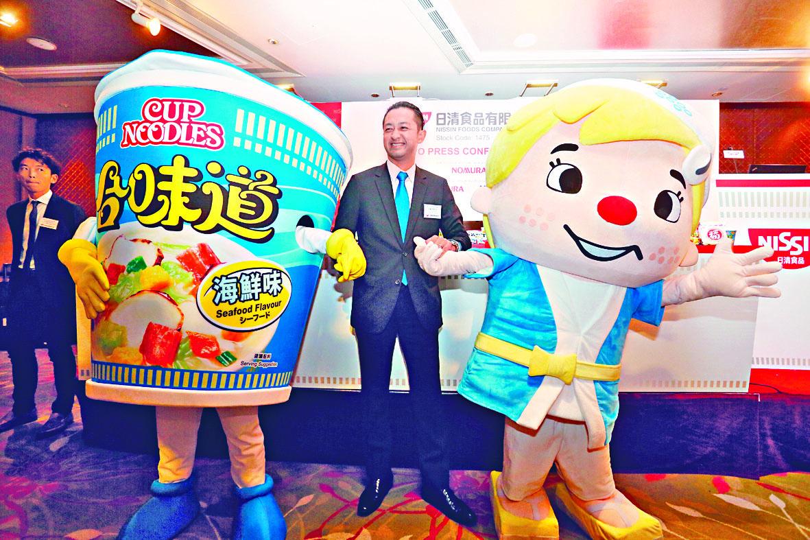 日清董事長及首席執行官安藤清隆。