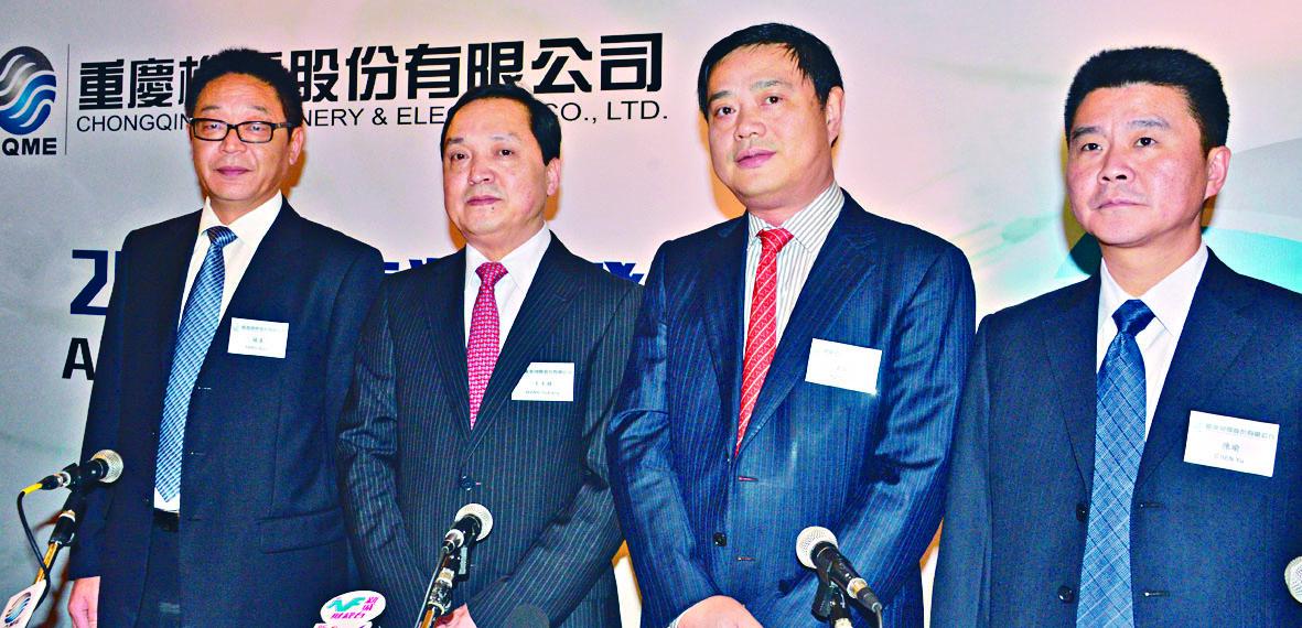 重慶機電發盈警,預期全年少賺約45%至50%。圖為集團主席王玉祥(左二)。