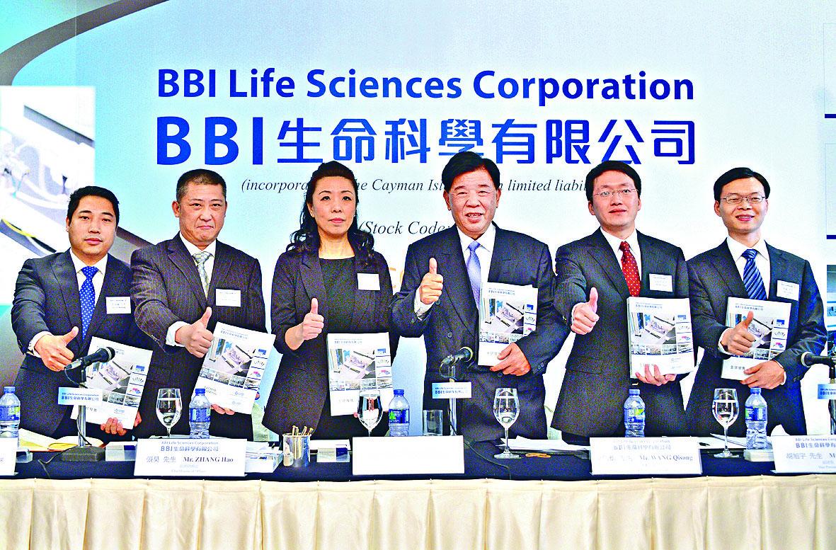 BBI生命科學主席王啟松(右三)。