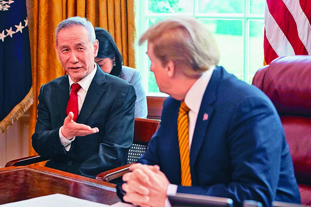 特朗普將於周三與劉鶴在白宮簽署協議。