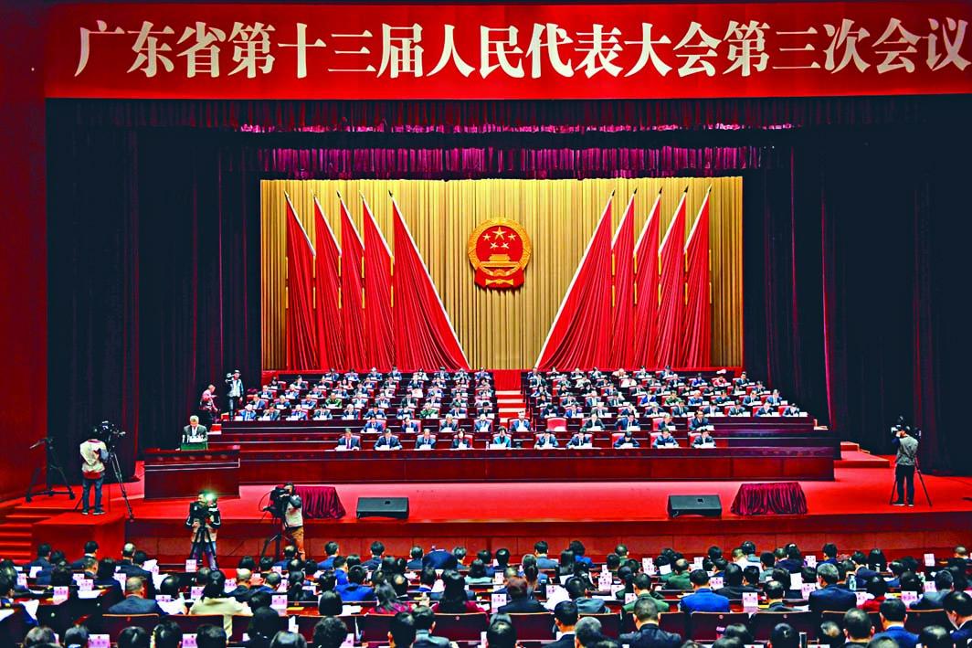 廣東省第十三屆人大三次會議昨日在廣州開幕。