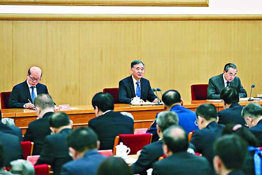 ■對台工作會議在京召開,汪 洋出席並講話。 新華社