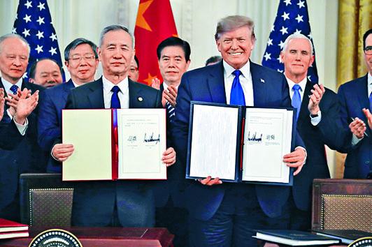 特朗普和劉鶴日前在白宮簽署貿易協議。