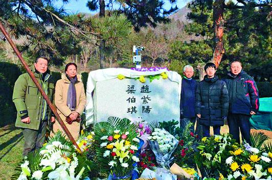 趙家子女在墓前合影。