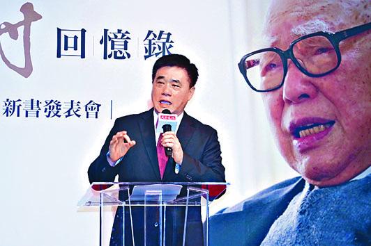 前台北市長郝龍斌宣布參選國民黨主席。