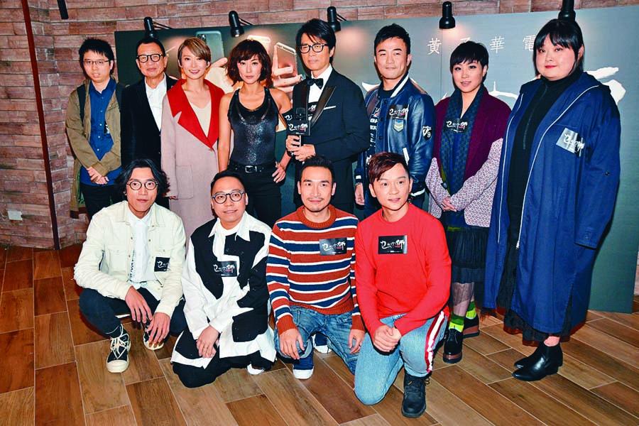 《乜代宗師》一班演員齊現身首映禮。