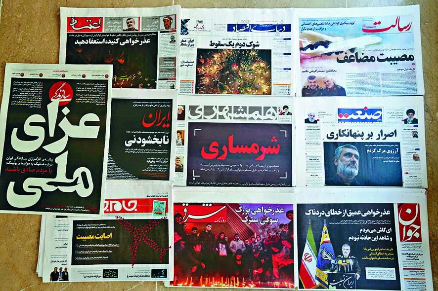 ■伊朗報章周日頭條標題包括「不可原 諒」和要求領導人「道歉下台」。 法新社