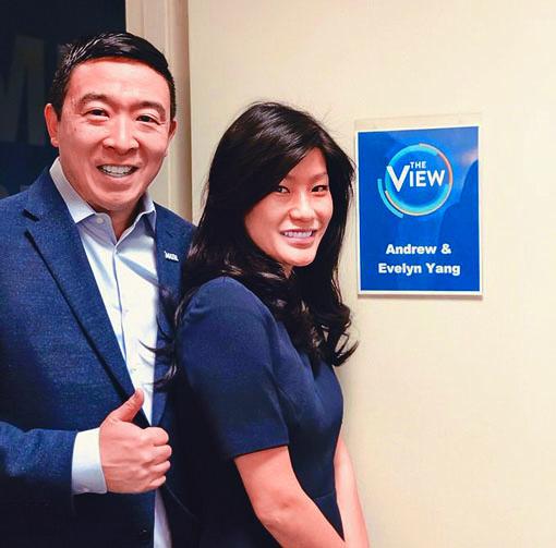 楊安澤與妻子盧艾玲。 互聯網
