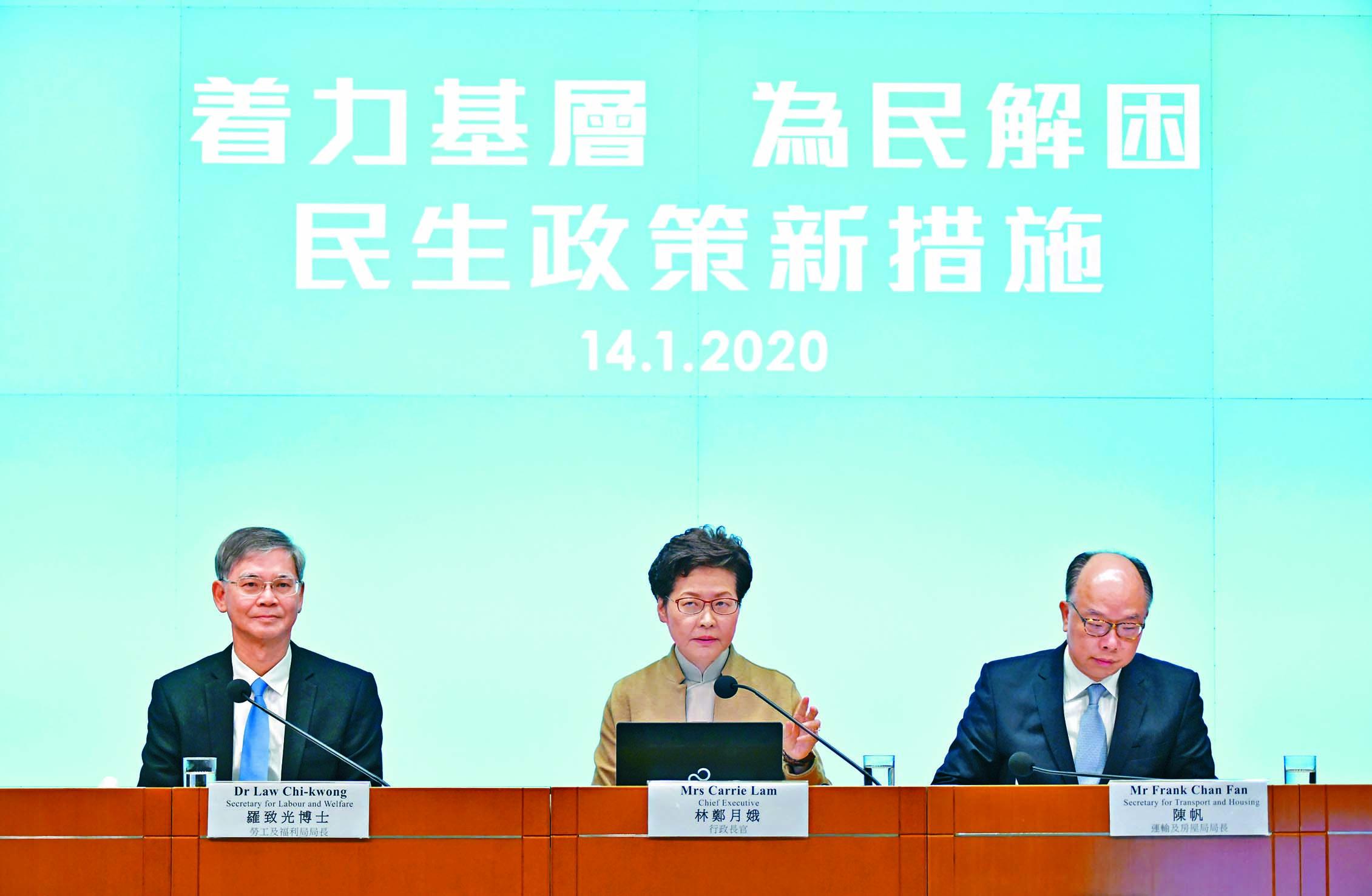 林鄭月娥(中)表示,一系列紓困措施顯示政府希望突破傳統思維。