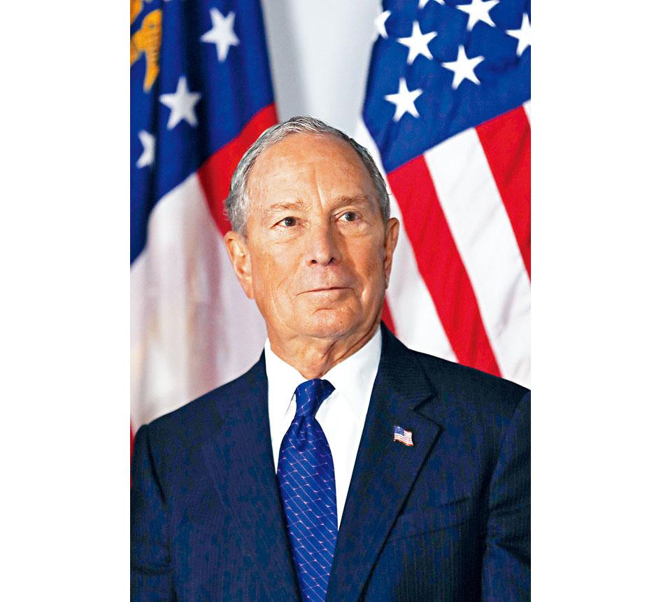 前紐約市長彭博剛剛獲得首名國會議員背書,支持參選民主黨總統。美聯社