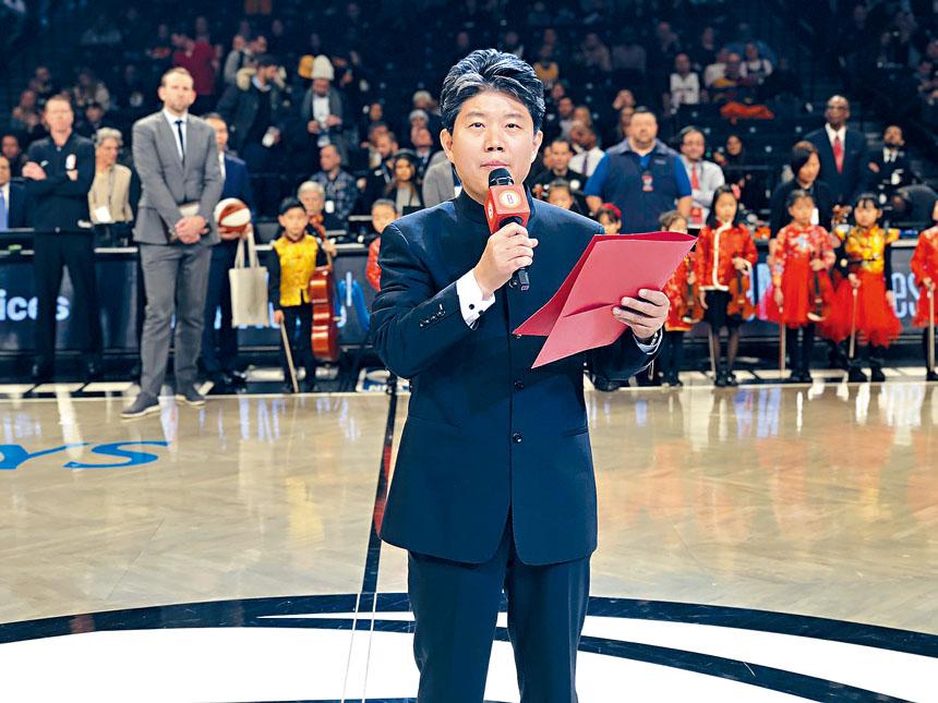 中國駐紐約總領館文化參贊李立言致辭。  布碌崙籃網隊提供