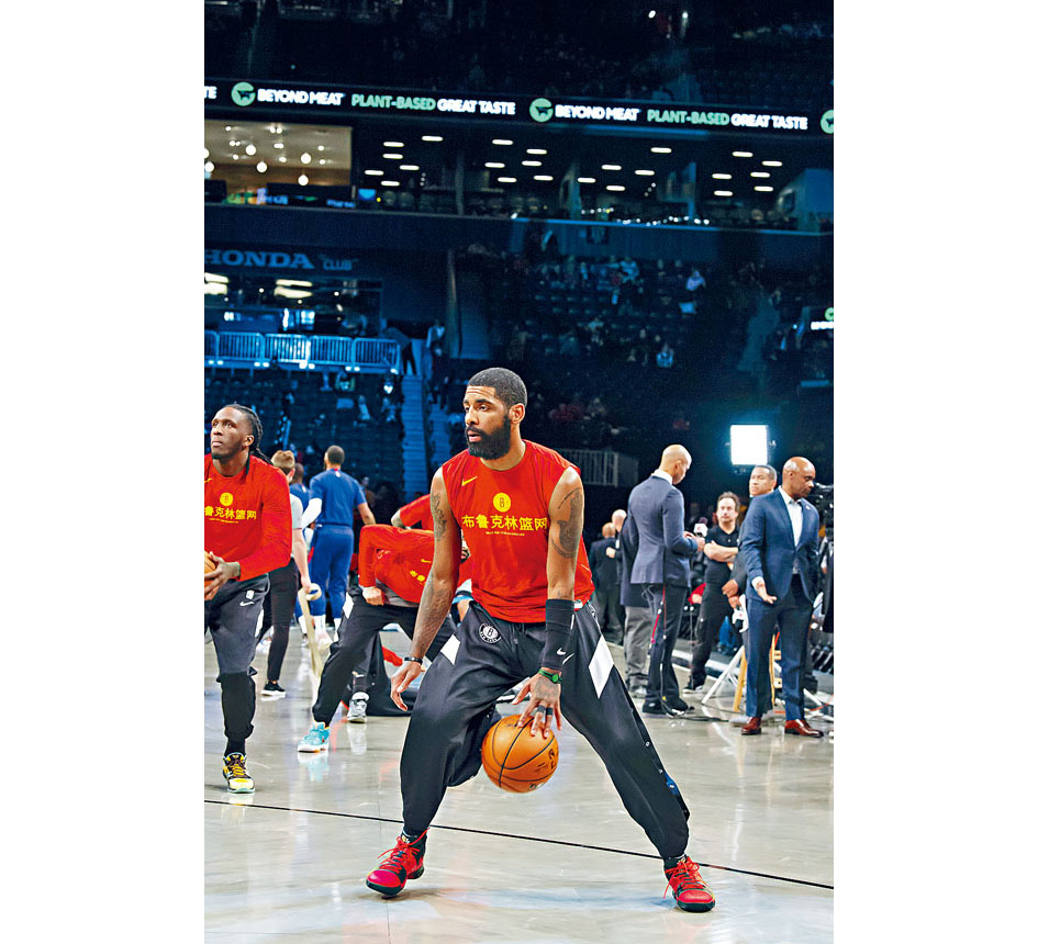 布碌崙籃網隊球員Kyrie Irving賽前熱身。布碌崙籃網隊提供
