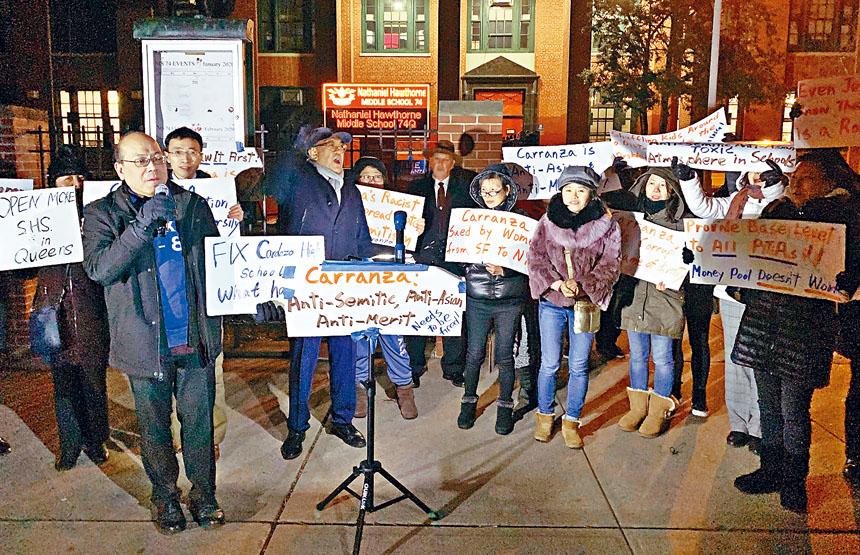 華人家長,皇后區24學區教委會主席黃友興等在舉行教育里民大會的奧克蘭花園74初中外,發出怒吼,大聲疾呼「開除卡蘭扎」。