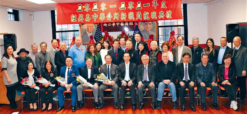 新一屆中華公所職員、嘉賓、董事會成員合影。李强攝