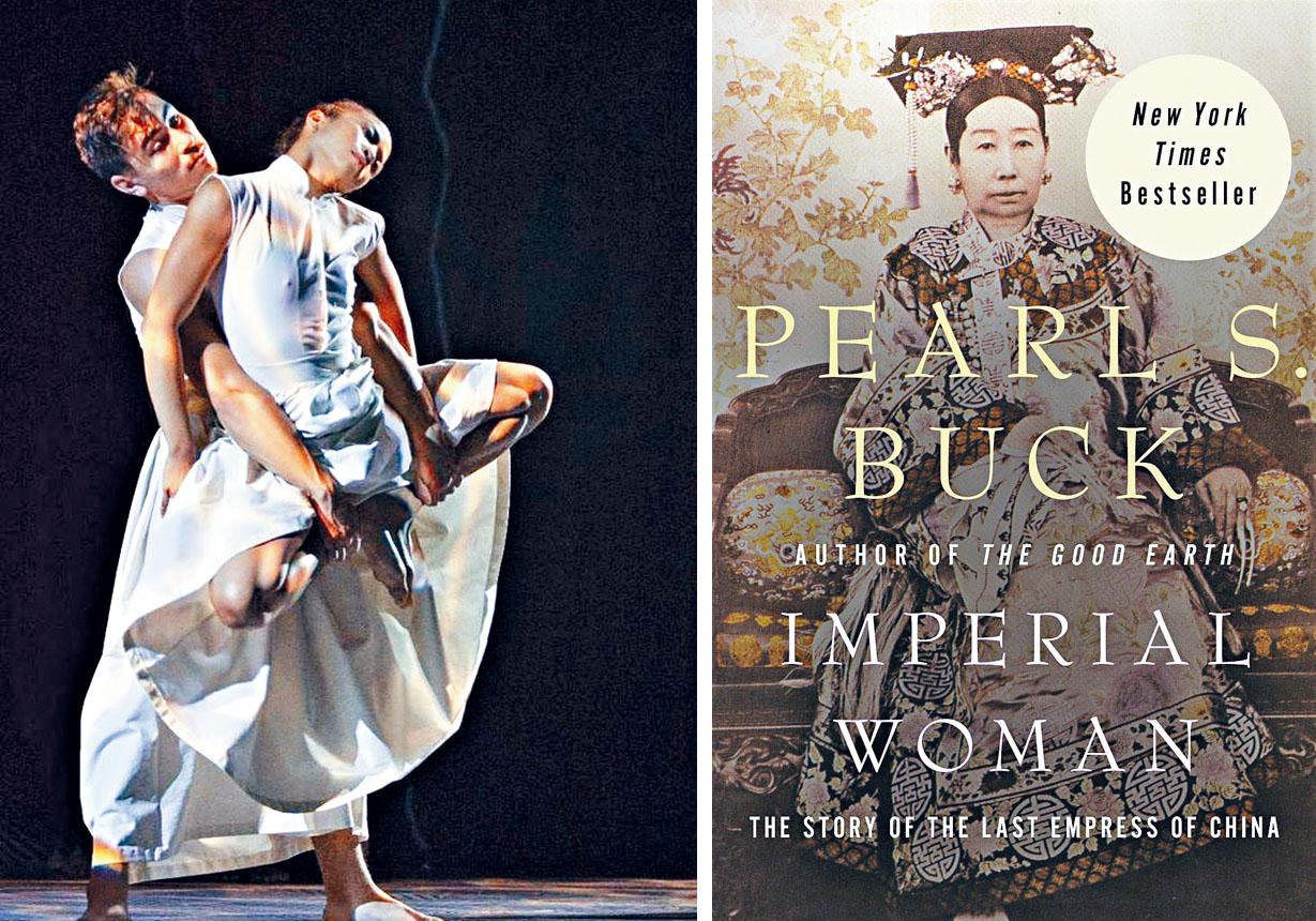 (左圖)舞劇《春江花月夜:賽珍珠》演出劇照。檔案圖片 (右圖)賽珍珠寫的慈禧傳記曾經非常暢銷。