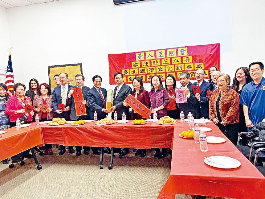 ■成立已接近40年位於北華埠的華人互助會,目前服務的人群已經不再限於華裔,服務延伸至非洲裔與東歐裔的民眾了。梁敏育攝