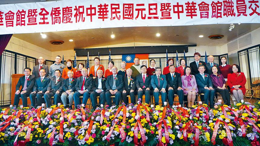 2020年芝城中華會館就職典禮全體董事與前任主席們合影。