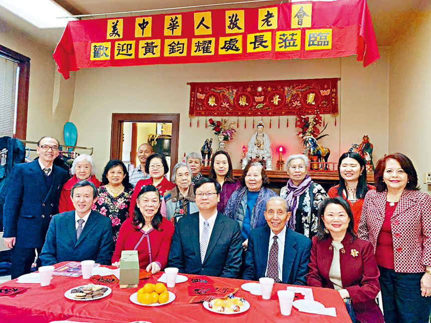 敬老尊賢是中華民族最優良的傳統,美中華人敬老會會長鍾任財(前右2)、董事長陸張意顏(前左2)歡迎黃鈞耀處長(前中)、陳彥夆副處長(前左1)等一行人向長者拜年。 梁敏育攝
