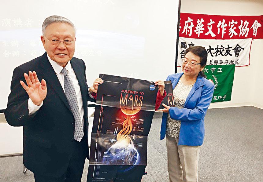華府作協邀請李傑信博士演講「太陽神的微笑」。