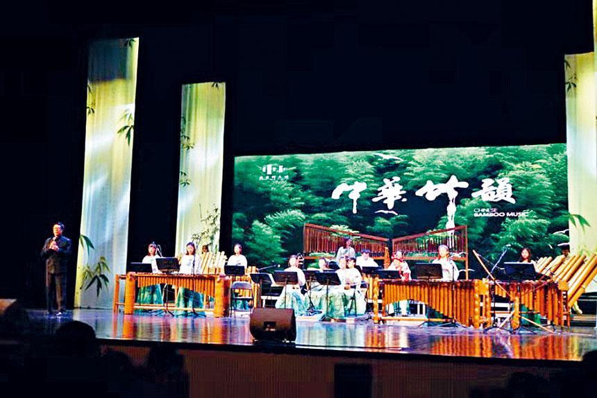 北京竹樂團鼠年春節傾情奉獻《中華竹韻》音樂會。