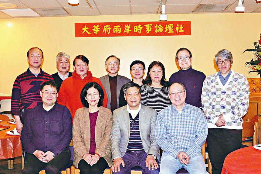 兩岸時事論壇社座談台灣大選結果。