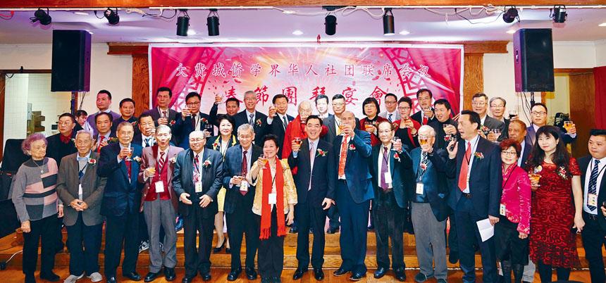 黃屏大使與大費城僑學界華人社團聯席會議秘書長葉慧民及各共同主席們,元老前輩們一起上台祝酒合影。