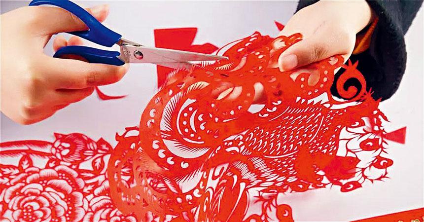 在中國,民間剪紙是一項歷史悠久的傳統手工技藝。