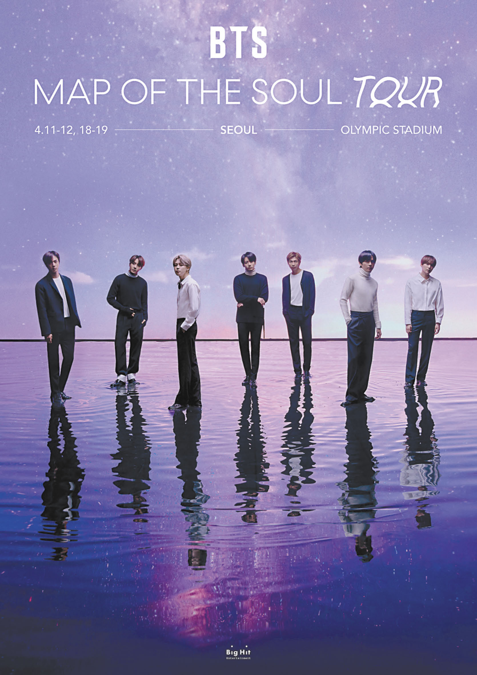 韓國超級天團BTS宣布將於五月至帕沙迪納市玫瑰碗表演。Big Hit Entertainment