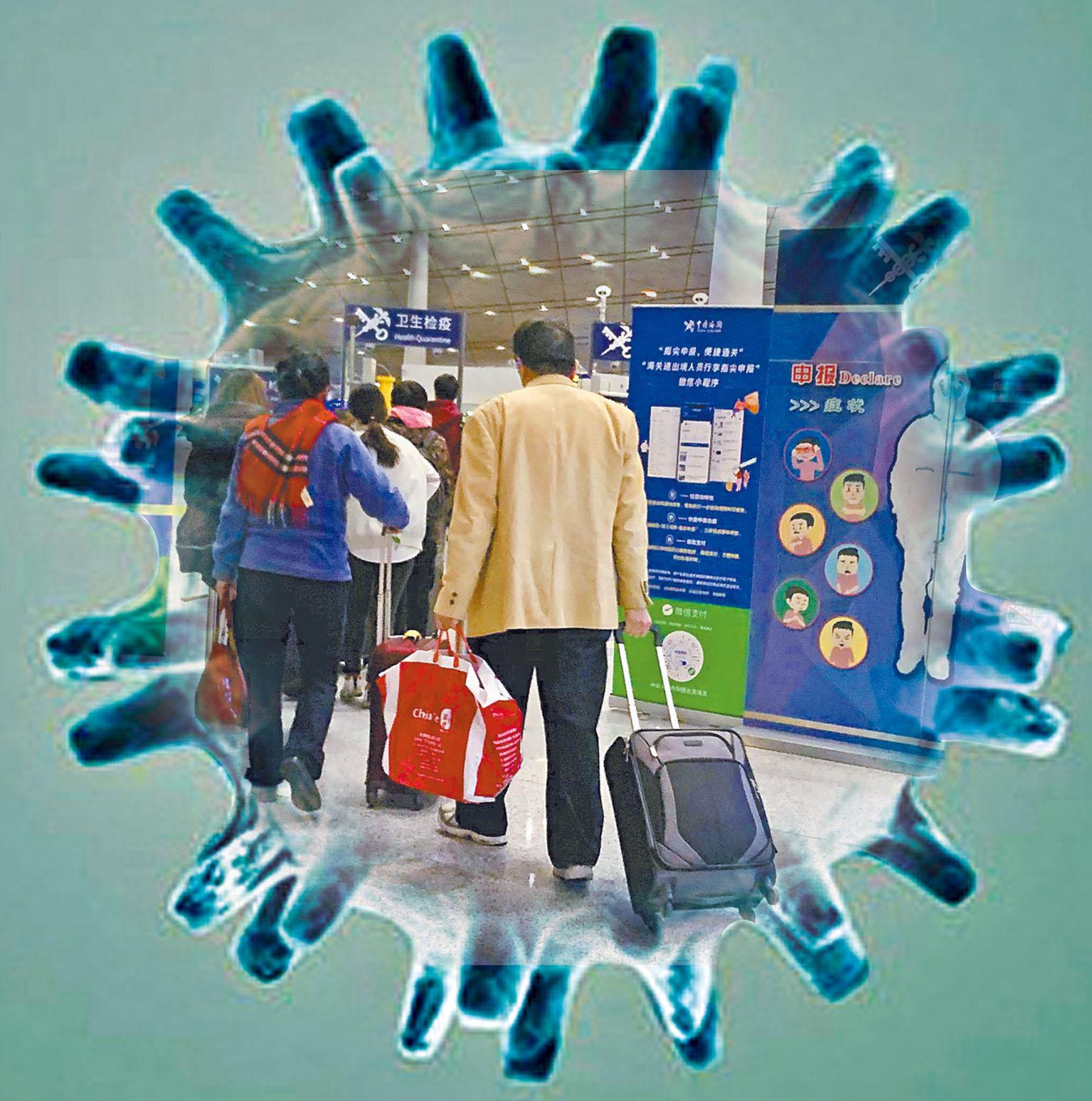 日本、泰國等多地通報確診新型肺火患者,客流量巨大的機場紛紛加強檢查防範。圖為在北京國際機場,旅客在進入機場前須通過健康檢查站。美聯社