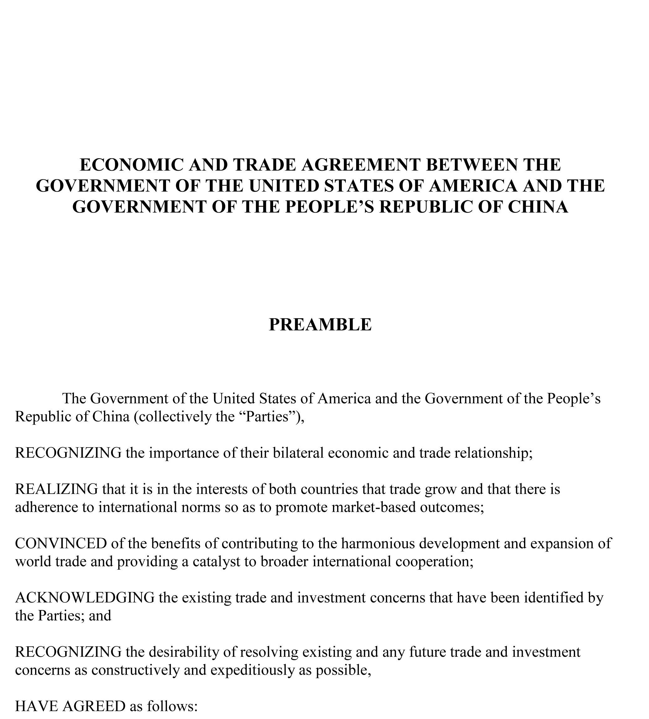 美中首階段貿易協議英文版本長達96頁。