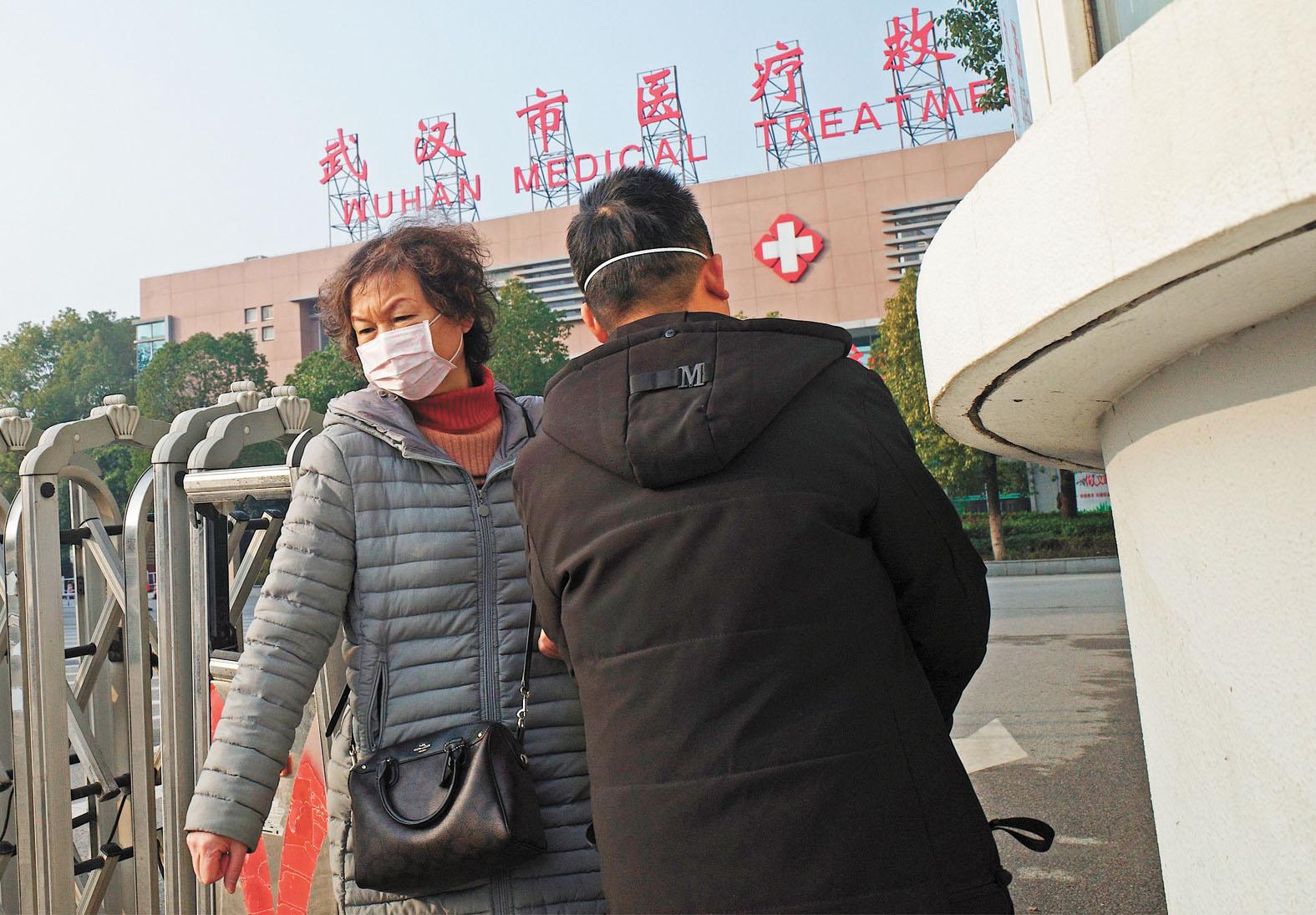 武漢市衛健委14日公布13日未有新型冠狀病毒新增個案,確診數字維持41宗。法新社