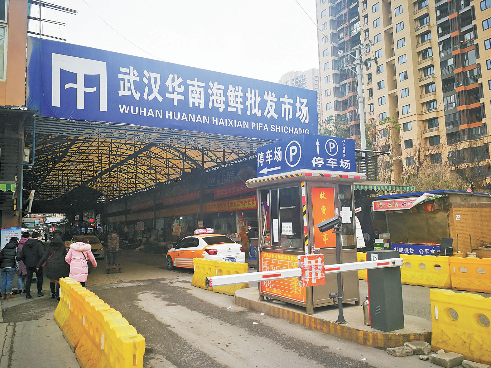 新型冠狀病毒大多數病例與華南海鮮批發市場有關聯。資料圖片