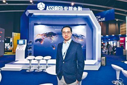安誼金融首席行政總裁張諾仁。