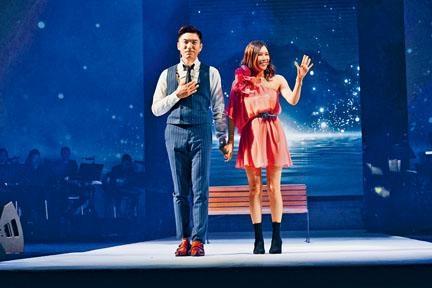 唐貝詩與薛世恆為了今次演出,練足三星期。