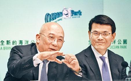 海洋公園昨公布全新定位計畫。圖為公園主席孔令成(左)及商經局局長邱騰華。