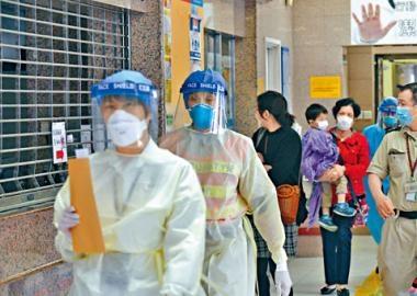 醫院加強防範新型傳染病。