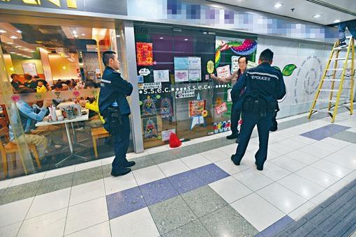 涉案老翁及老婦被捕,地上遺下一袋懷疑狗肉。