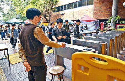 理大第二學期昨復課,校方在出入口加裝閘機,學生及教職員須拍卡出入。